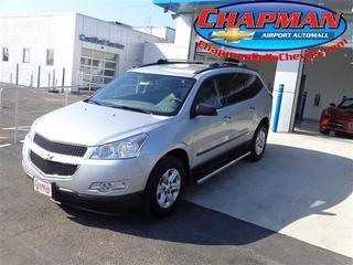 2012 Chevrolet Traverse SUV for sale in Philadelphia for $21,591 with 45,440 miles.