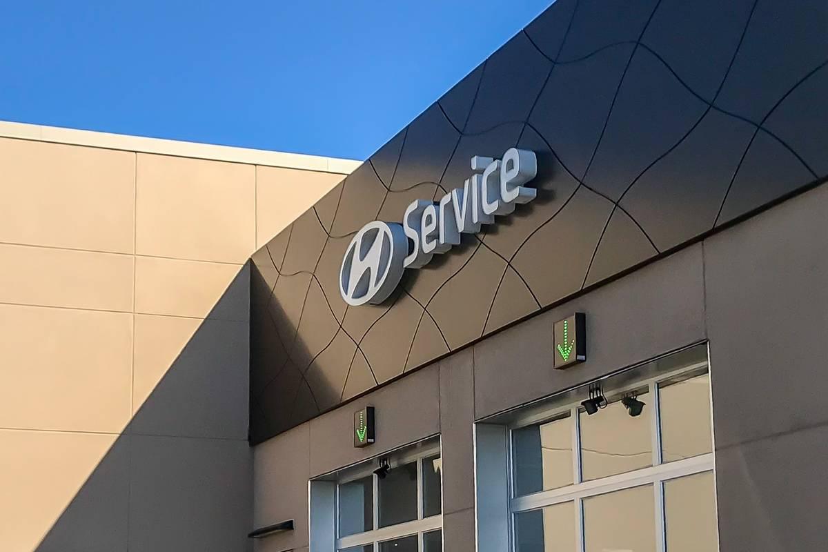 Hyundai dealership service center
