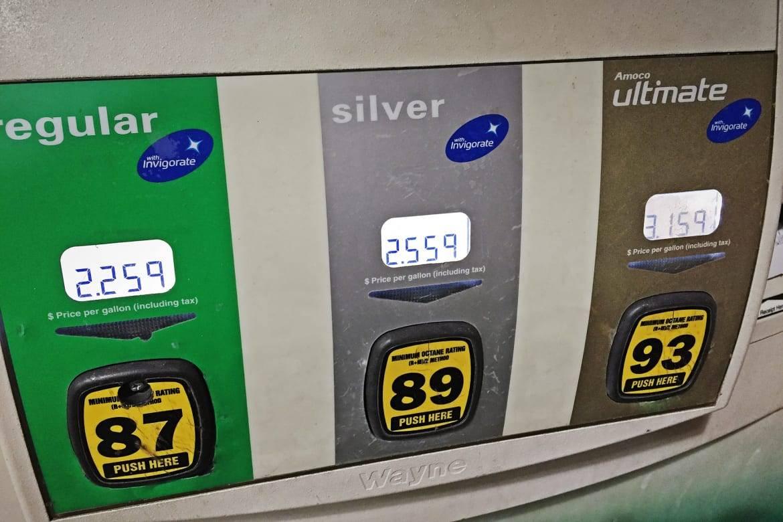 Premium-Gas-Prices_KM.jpg