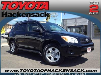 cars for sale at toyota of hackensack in hackensack nj auto com rh auto com