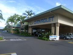 Servco Chevrolet Waipahu Image 6