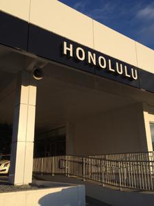 Honolulu Buick GMC Cadillac Image 1