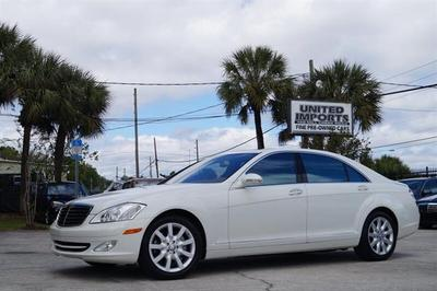 2008 Mercedes-Benz S-Class S 550 for sale VIN: WDDNG71X48A226351