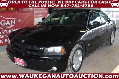 2007 Dodge Charger  for sale VIN: 2B3KA43G27H603321