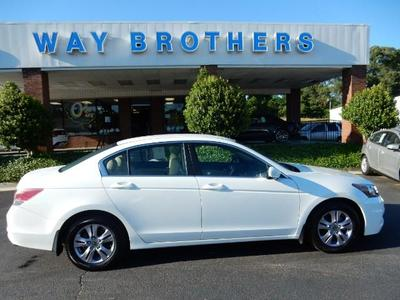 Way Brothers Ford Image 3