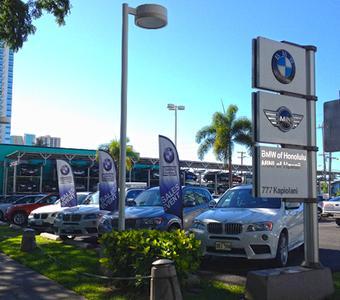 BMW of Honolulu Image 6