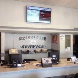 Nissan of Queens Image 3
