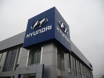 Hyundai of Paramus Image 5