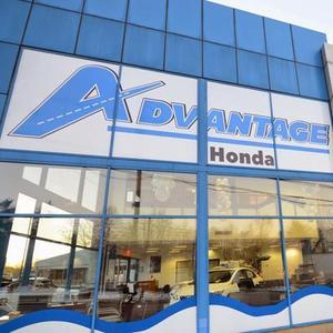 Advantage Honda Image 4