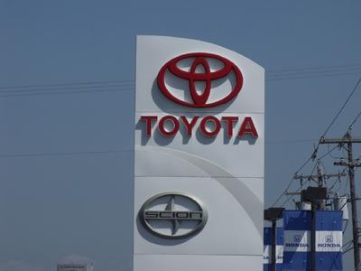 Steet Toyota of Yorkville Image 6