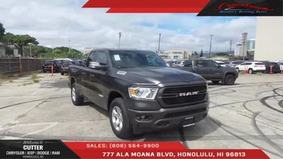 Cutter Dodge Honolulu >> New 2019 Ram 1500 Big Horn Crew Cab Pickup In Honolulu Hi Near 96813 1c6rrebg4kn740605 Pickuptrucks Com