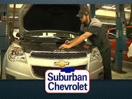 Suburban Chevrolet Image 2