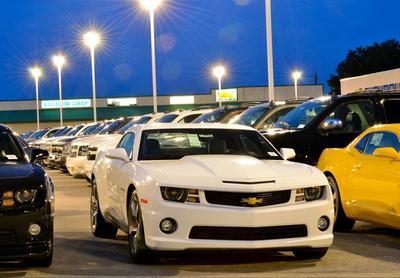 Herndon Chevrolet Image 1