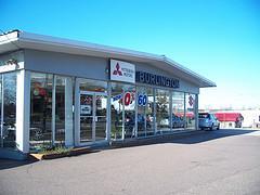 Burlington Mitsubishi Image 1