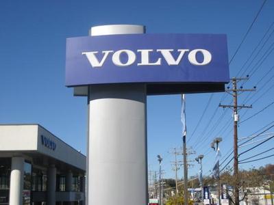 Koons Volvo Cars White Marsh Image 9