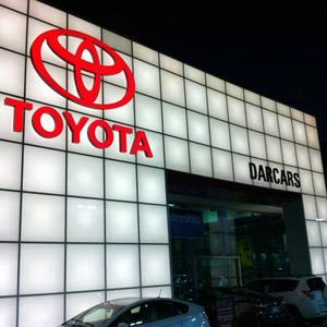 DARCARS Toyota Silver Spring Image 1