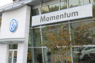 Momentum Volkswagen of Upper Kirby Image 7