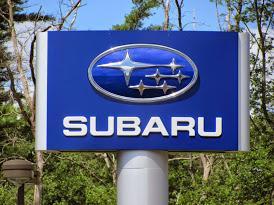 Mastria Subaru Image 3