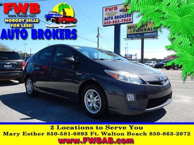 2011 Toyota Prius II for sale VIN: JTDKN3DU4B0271784