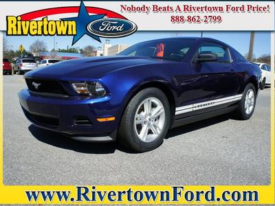 Rivertown Ford Image 1