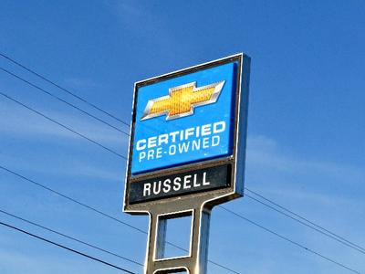 Russell Chevrolet Image 4