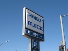 Kempton Chevrolet Buick Image 4
