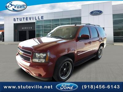 Chevrolet Tahoe For Sale In Siloam Springs Ar Auto Com