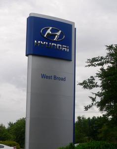 West Broad Hyundai Image 4