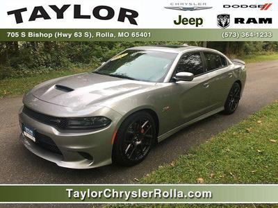 2017 Dodge Charger R/T for sale VIN: 2C3CDXGJXHH510747
