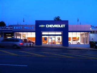 East Hills Chevrolet Douglaston Image 3