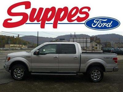 Suppes Ford Image 1