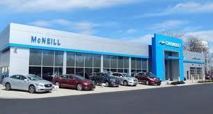 McNeill Chevrolet Image 5