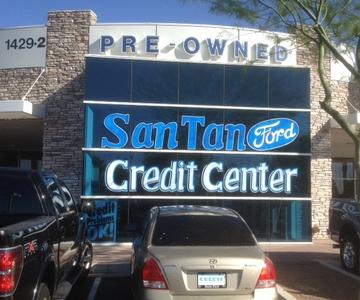 San Tan Ford Image 1
