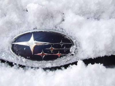 Competition Subaru of Smithtown Image 2