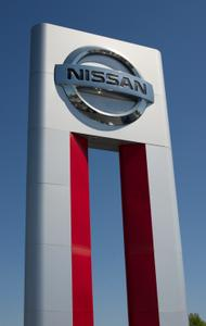 Superior Nissan of Fayetteville Image 4
