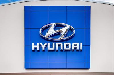 San Tan Hyundai Image 2