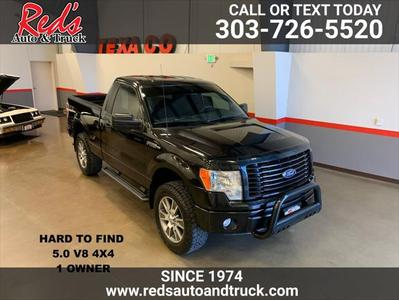Ford F-150 2014 for Sale in Longmont, CO