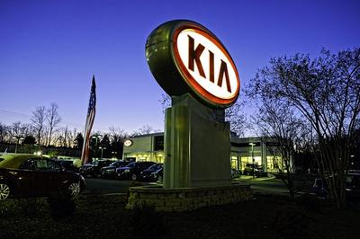 Koons Kia Image 8