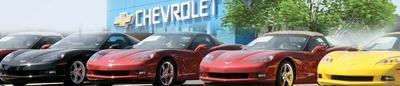Landers McLarty Chevrolet Image 4