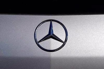 used 2015 Mercedes-Benz GL-Class car, priced at $36,888