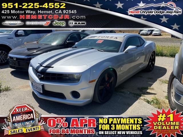 used 2013 Chevrolet Camaro car, priced at $17,151